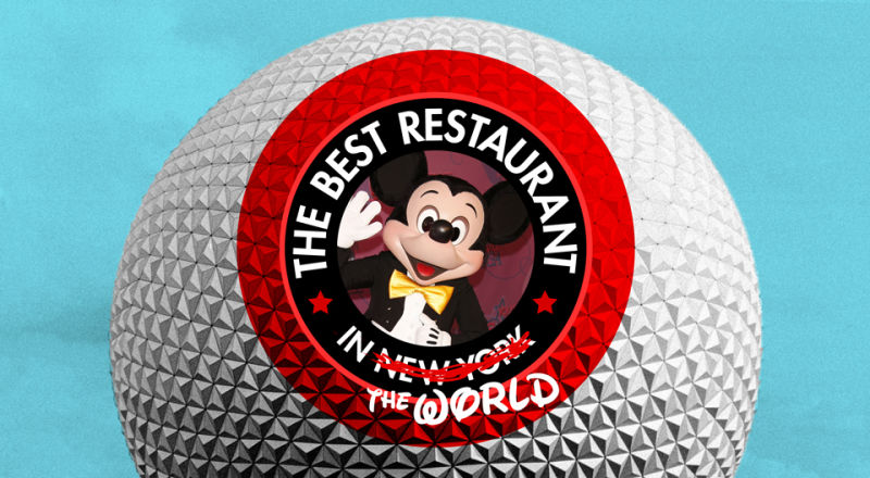 The Best Restaurant In The World Is Disney S Epcot Theme Park