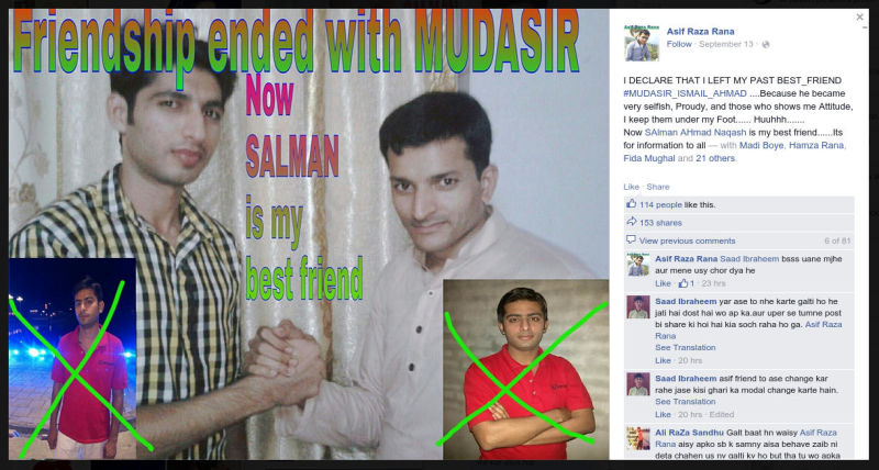 Facebook User Asif Ends Friendship With Mudasir Welcomes New Quot Best Friend Quot Salman