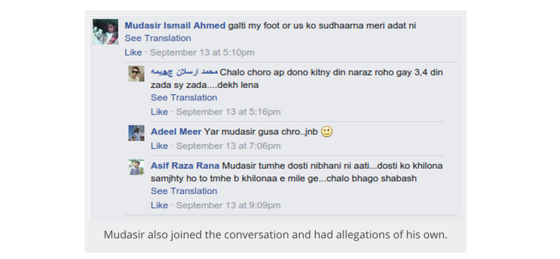 Facebook User, Asif, Ends Friendship With Mudasir, Welcomes