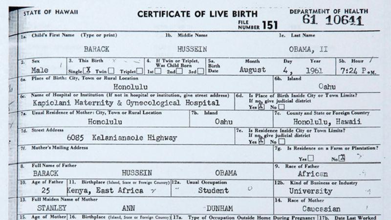 birth-certificate — Gawker