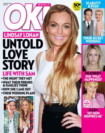 gay gay lindsay gay lohan is