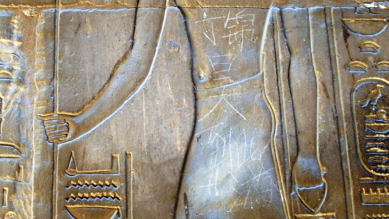 Teenager Carves His Own Name Into 3,500-Year-Old Egyptian Relic
