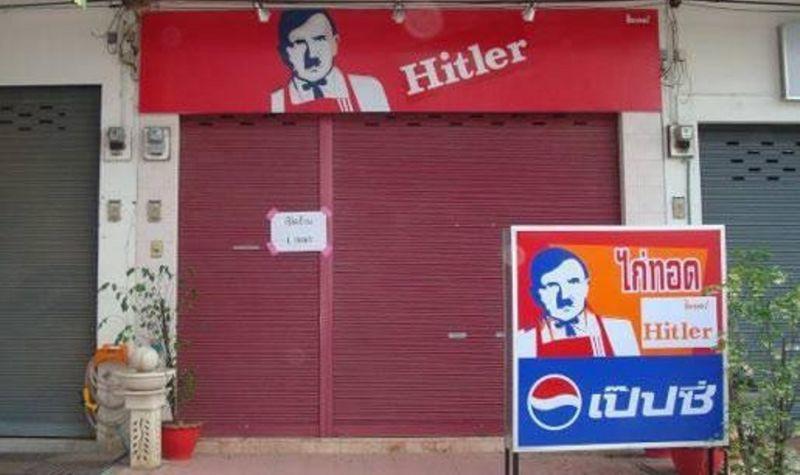 KFC Mulling Legal Action Against Copycat Restaurant Called 'Hitler'