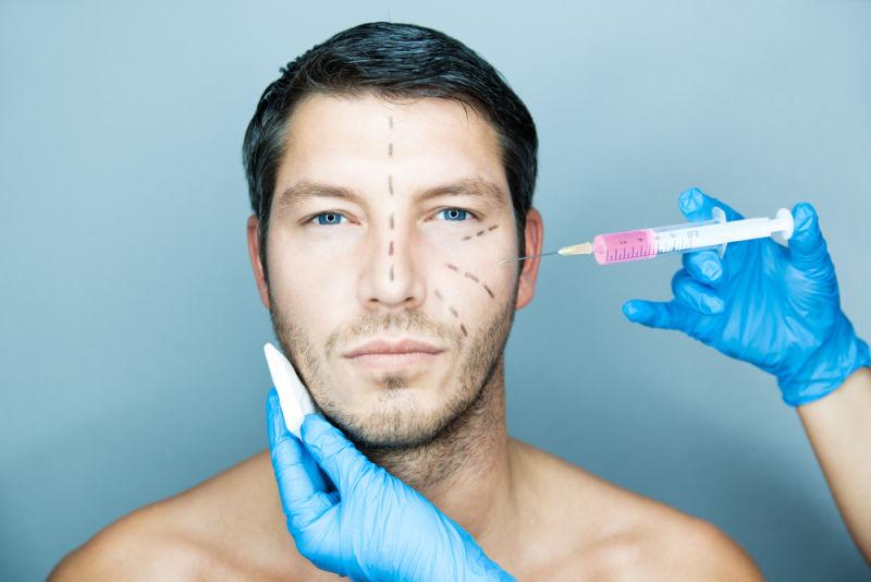 plastic surgery funding