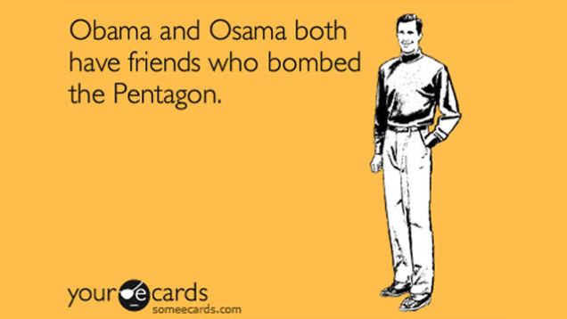 cutesy right wing ecards are a thing