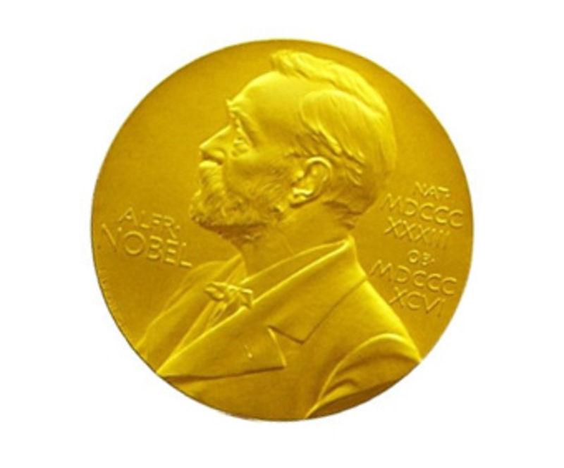 Нобелевская премия открытка, открытки 1917