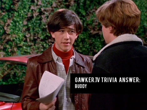 Today's Gawker TV Trivia