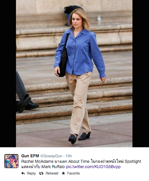 What kind of clothes do reporters wear?
